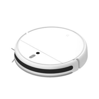 Xiaomi Mi Robot Vacuum Mop 1C robotporszívó